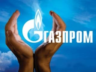 «Газпром» едет в Персидский залив