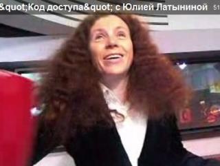 Следственный комитет России проверит эфир «Эхо Москвы» на экстремизм