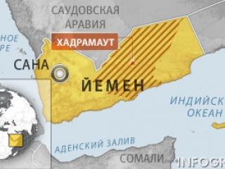 В Йемене расстреляли демонстрантов