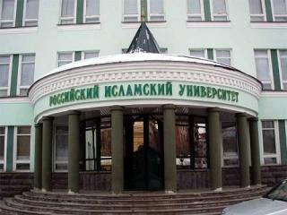 """Руководство РИУ приветствует решение о возвращении мечети """"Энилер"""" вузу"""