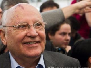 Горбачёв развалил СССР или при нём Союз развалился? —  опрос