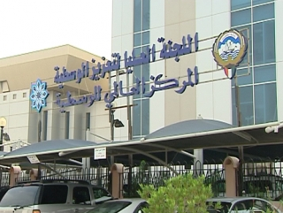 Международный центр «Аль-Васатыйя» в Кувейте