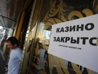 Закрыли крупнейшее подпольное казино Кабардино-Балкарии