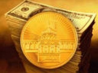 """Финансовый дом """"Амаль"""" открывает сегодня свои двери"""