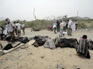 110 человек погибли в результате взрыва на юге Йемена