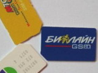 Российские сотовые компании могут свернуть свой бизнес в Таджикистане