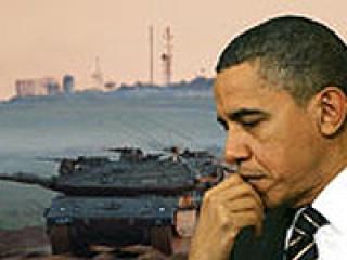 Студенты Обаме: Мир не площадка для игр США