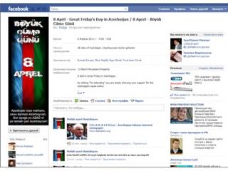 В Facebook мусульман Баку призывают к проведению «Великой пятницы»