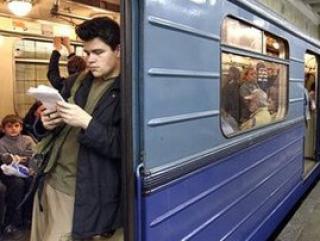 Московское метро стало на 100 млн рублей безопаснее