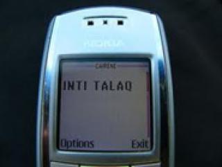 В Таджикистане запретят разводы через СМС