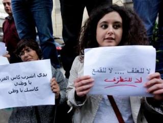 Сирийские женщины требуют освободить их мужей