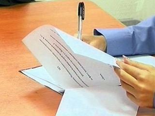 В законопроекте указывается на положительный опыт применения уголовного наказания за недонесение о преступлении.