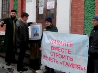 Мусульманские лидеры Казани бросили клич о строительстве мечети (Видео)