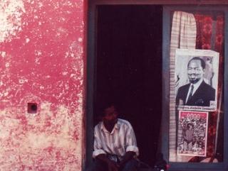 Борьба с коррупцией по-африкански