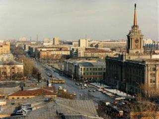 В Екатеринбурге появилась необычная мусульманская организация