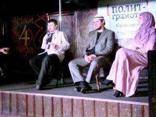 В Карелии обсуждали  брак XXI века