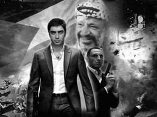 «Долина волков. Палестина»