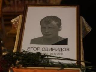 Убийство Свиридова носило бытовой характер — следствие
