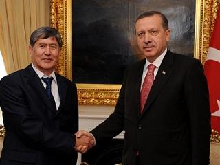 Турция оказала Кыргызстану финансовую помощь