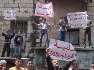 ЕС может применить санкции к властям Сирии