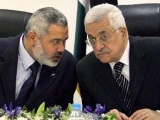 Палестинцы официально преодолели раскол