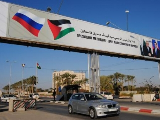 МИД России выразил одобрение палестинскому примирению
