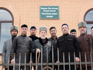 В Чечне открылась новая мечеть