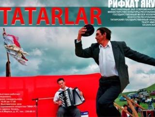Татары всего мира представлены на фотовыставке в Казани