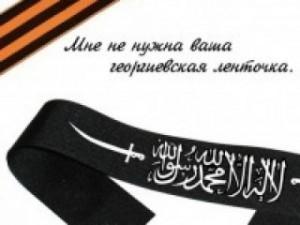 Очередная провокация: мусульмане против Дня Победы