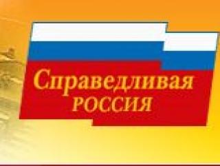 """""""Справедливая Россия"""" за """"суннизм халифатского масхаба"""""""