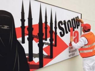 Мудрецы Совета Европы: Нельзя заставить сменить культуру