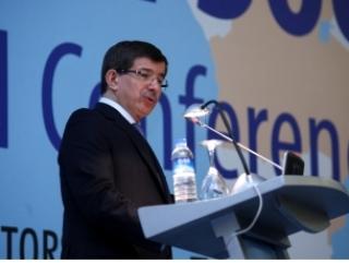 """Турция предложила переименовать """"наименее развитые страны"""""""