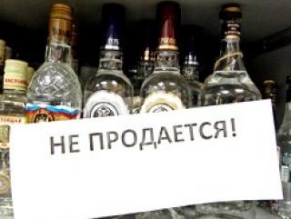 Выходные в Ульяновской области станут трезвее