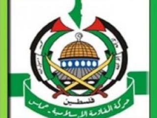 Герб движения ХАМАС