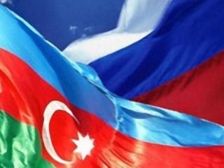 В Астрахани с 18 по 19 мая состоится российско-азербайджанский межрегиональный форум