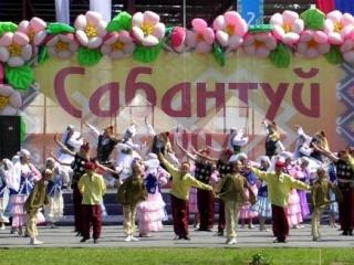 сабантуй татарский картинки