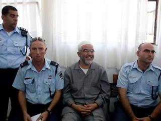 Лондон арестовал палестинского гостя