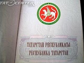 Татарстанский вкладыш сохранится в паспортах нового типа
