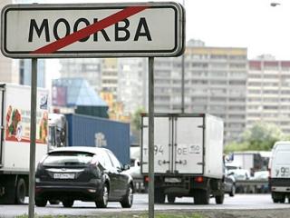 Москва уйдет далеко за МКАД вместе с госучреждениями