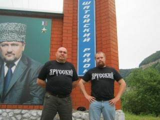 Дмитрий Демушкин: «Чем больше я узнаю Чечню, тем больше я убеждаюсь, что России тоже нужен свой Кадыров для русских»