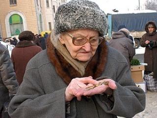 Число бедняков в России выросло на 2,3 млн человек