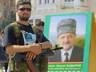 В Чечне создадут людей нового типа
