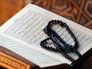 В Уфе обсудят идеалы и ценности ислама