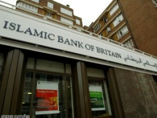 В Московском финансовом центре должен быть исламский банкинг