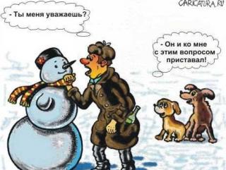 В блогах: Почему у России практически нет друзей?