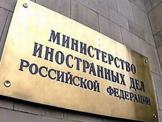 Россия поддерживает право Палестины на независимость