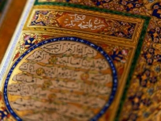Центру подготовки знатоков Корана в губернии быть