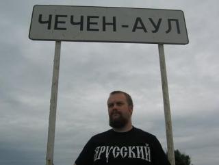 """Чеченский омбудсмен не против """"здорового национализма"""""""