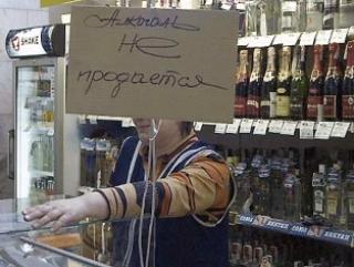 Алкоголь исчезнет из ларьков к 2013 году