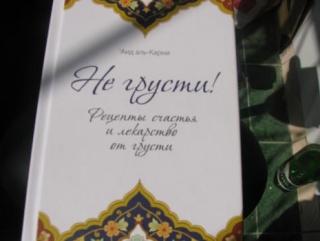 Рецепты счастья от издательского дома «Умма»